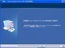 索尼影像编辑 32bit 汉化包 & 64Bit 汉化包V9.0e 专业版