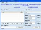 万能flv转mp4/avi/3gp格式转换器V10.0.2 无限制版