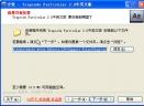 AE极品粒子插件V2.0 原版破解中英双语版