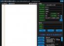 飘云阁算法注册机生成器V1.0.0.3 绿色版