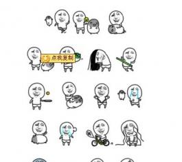 金馆长系列qq表情包大全图片
