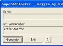 Super Ad Blocker(广告/间谍拦截程序)V4.0.0.1022绿色特别版