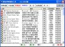 精锐网吧辅助工具V6.0 简体中文绿色免费版
