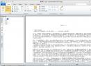 Wondershare PDF Editor(万兴PDF编辑器)V3.6.0.9 绿色版