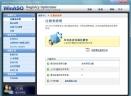 WinASO Registry Optimizer(注册表优化工具)V4.8.5 绿色汉化注册版