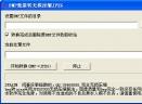 BMP文件批量转无损JPEG文件工具
