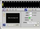 瞬间生成flashV1.0.0.1 绿色版