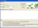 sitemap生成器V1.2.11.25 官方免费版