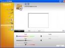 CursorFX(鼠标指针美化器)V9.1 中文多语官方版