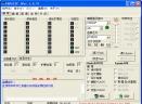 PROGISPV1.6.7 绿色版