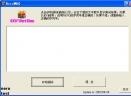 NERO序列号合法性检测软件绿色版