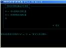 搜狗浏览器设置一键备份恢复器V1.0 绿色版