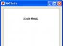 EOSInfo中文绿色版