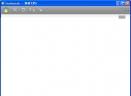 Siphonink(文本处理编辑工具)V2.5.1.5 绿色版
