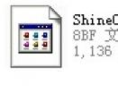ShineOffV2.1.4 免费版
