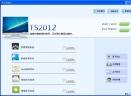 TS2012V2.1 Beta