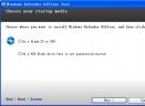 微软木马清除V4.0.1111.0 官方正式版