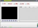 Watermark Software(专业照片水印生成工具)V5.2 中文汉化版