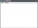 Dorby多功能记事本V1.0.0.0 绿色免费版