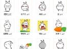 鱼妹兔表情包全集免费版图片