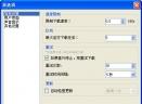 wget windowsV2.4 绿色版