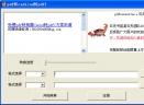互盾cad转pdf转换器(cad转pdf工具)V1.0 安装版