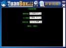 YuanBoxV1.6 绿色免费版
