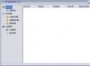 ARP终结者V1.4 官方正式版