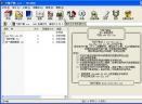 WinRARV3.93 64bit 烈火汉化版 简体中文官方安装版