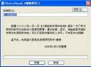 PSD预览图插件