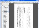 中医古籍整理丛书扫描版 [PDF]