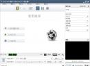Xilisoft MKV ConverterV6.5.5.0426 简体中文破解版
