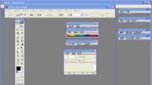 Adobe Photoshop7.0+Imageready7.0中文破解版
