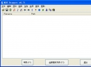 M3U DropperV0.72 汉化免费版