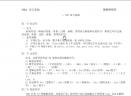 Excel-VBA教程中文完全版