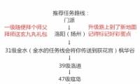 """剑网3重制版三测积分小号怎么肝 """"纵江湖""""""""侠万里""""称号兑换攻略"""