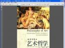 艺术哲学.缩译彩图本扫描版 [PDF]