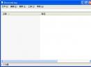 Search EverythingV1.2.1.371 中文绿色版