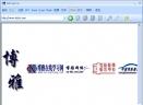 EduOffice电子超级摄像机软件V2.0