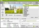 数码大师2013V32.9 Build 8300 白金版 官方安装版