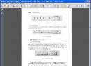 面向21世纪高等医学院校教材:中西医结合内科学扫描版 [PDF]