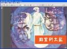 连环画:郑堂斗太监扫描版 [PDF]