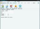 新浪微博营销精灵V1.3.9 绿色版