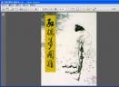 红楼梦图谱扫描版 [PDF]