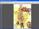 图说中国连环画扫描版 [PDF]