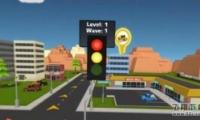 交通管制VR游戏通关技巧