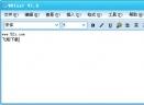 WRTextV1.0 安装版