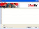 Avira RegCleanerV7.0.0.12 汉化绿色版