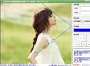 QQ开心泡泡猫瞄准器管家V3.9 简体中文绿色免费版
