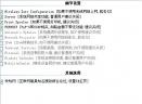 NT6OPT注册表优化工具V1.0 绿色免费版